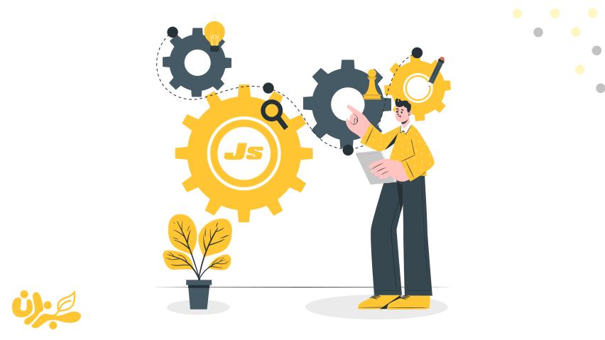کاربرد های جاوا اسکریپت در طراحی سایت